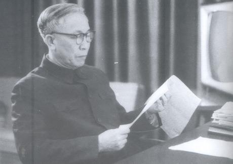 Đồng chí Lê Đức Thọ - Tấm gương người cộng sản kiên trung