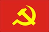 Trang thông tin điện tử Thị ủy Hương Trà